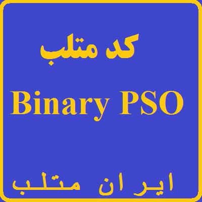 Binary_PSO