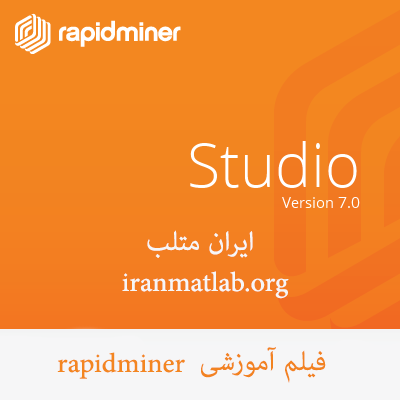 rapidminer video