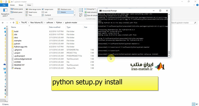 04 python setup install pybrain train