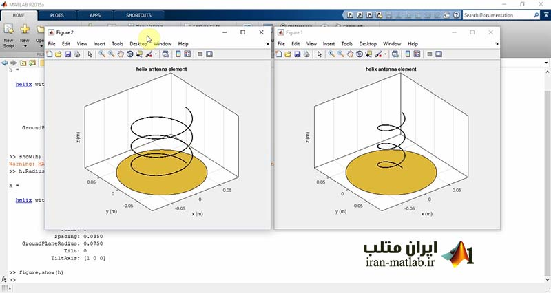 antenna toolbox MATLAB video tutorial download helix turn