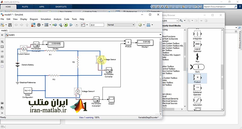 simelectronics simulink MATLAB farsi video training course download