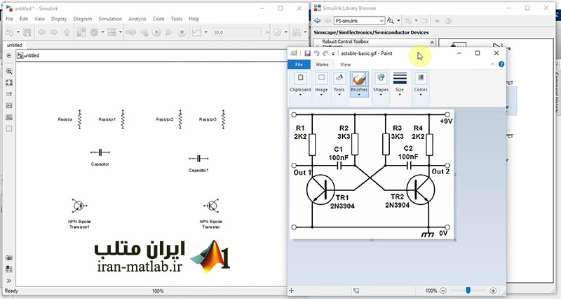 simelectronics simulink MATLAB farsi video training course download3