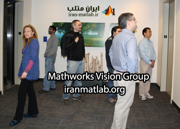 vision-team-mathworks