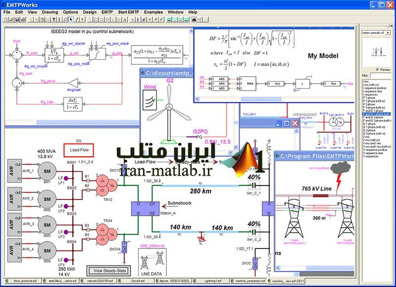 emtp-tutorial-video-download