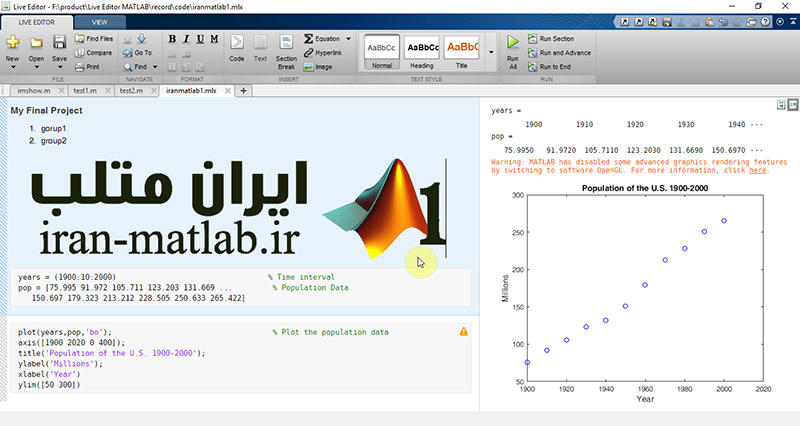 live-script-matlab-course-free-download-learning-1