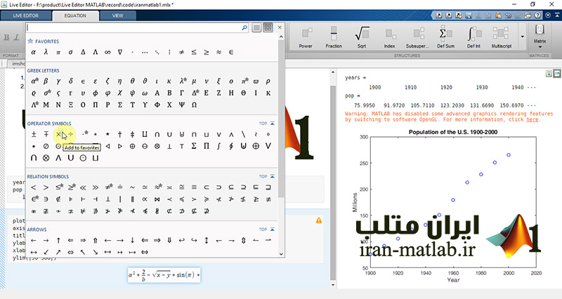 live-script-matlab-course-free-download-learning-2