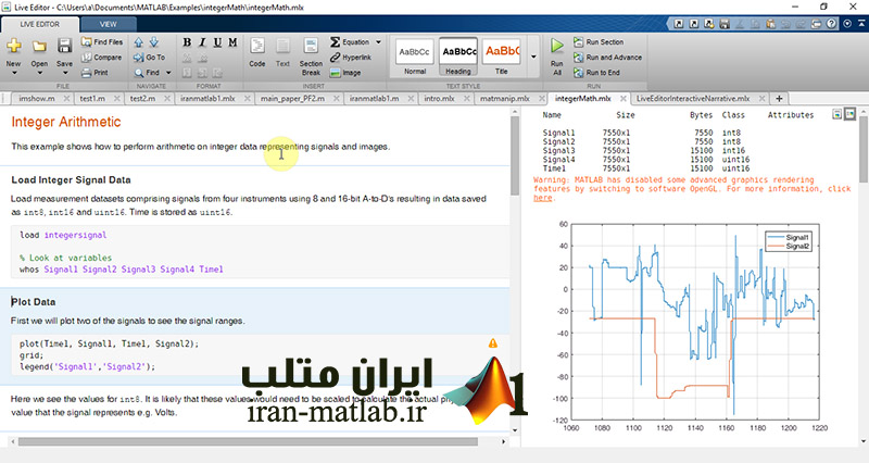 live-script-matlab-course-free-download-learning-3