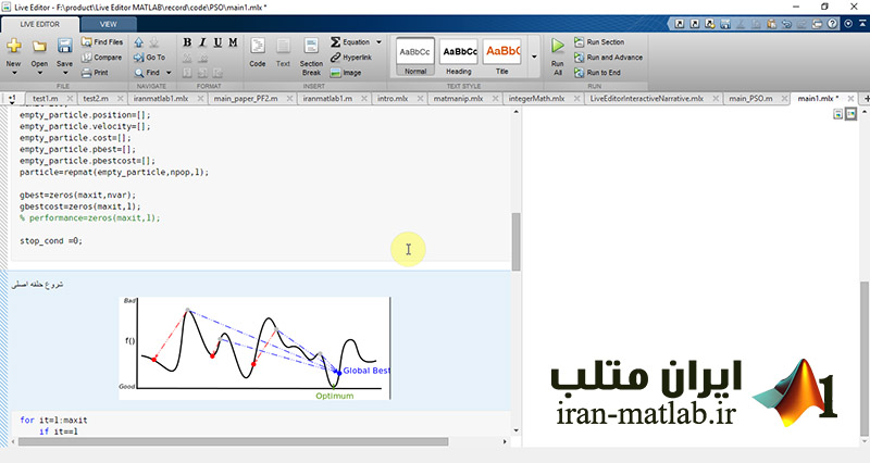 live-script-matlab-course-free-download-learning-6