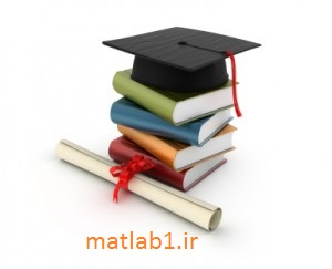 master_of_science_degree_proposal1