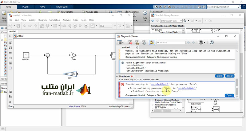 simulink MATLAB farsi video training course download9