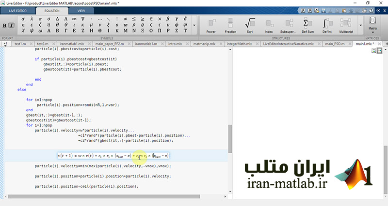 live-script-matlab-course-free-download-learning-5