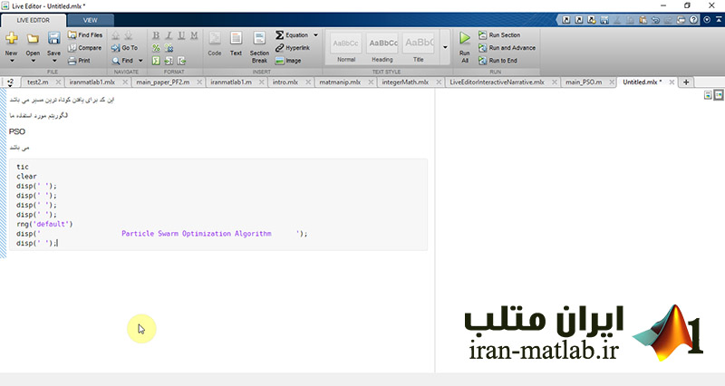 live-script-matlab-course-free-download-learning-7